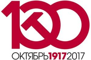 2017-09-16